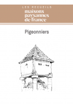 r_Pigeon